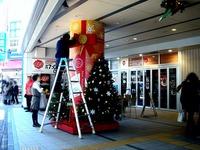 20121118_京成船橋駅_ネクスト船橋_クリスマス_1042_DSC02001