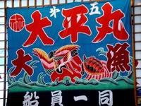 20110211_三井ガーデンホテルズ船橋ららぽーと_0945_DSC05662
