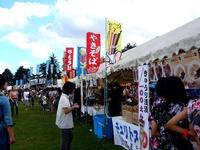 20120804_船橋市薬円台_習志野駐屯地夏祭り_1616_DSC06228
