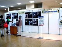 20130810_西武船橋_二足歩行ロボット操縦体験_1525_DSC05017