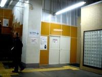 20121228_東武野田線_新船橋駅_エレベータ設置_1616_DSC07827