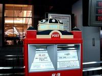 20121003_JR東日本_JR東京駅_丸の内駅舎_ポスト_1855_DSC05407