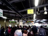 20121223_JR東日本_JR西船橋駅_エスカレータ_1616_DSC07319