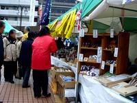 20121124_船橋市_青森県津軽観光物産首都圏フェア_1120_DSC02706