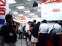 20120921_ビックカメラ有楽町店_iPhone5_販売_1922_DSC03403