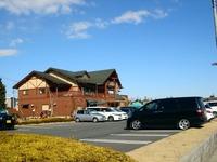 20120219_鎌ヶ谷市東道野辺3_ピーターパン小麦の郷_0933_DSC04702
