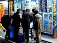 20121026_日本_マイクロソフト_windows8_販売_030