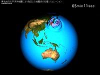20110311_東北地方太平洋沖地震_地震波伝播シミュレーション_010