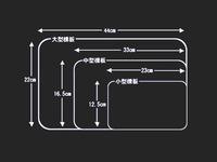 20120327_自動車_国土交通省_横長ナンバープレート_054