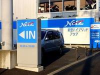20130815_お盆_自動車販売店舗_お盆休み_1653_DSC06086