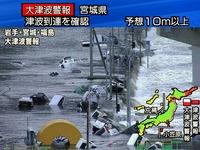 20110311_東日本大震災_津波_被害_052