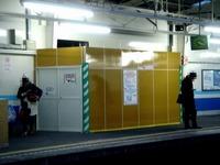 20121228_東武野田線_新船橋駅_エレベータ設置_1617_DSC07832