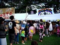 20120804_船橋市薬円台_習志野駐屯地夏祭り_1602_DSC06167