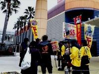 20130215_船橋市浜町2_ららぽーと_ゴーゴーカレー_032