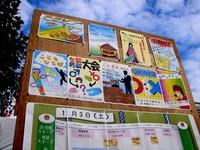 20121103_習志野市泉町1_日本大学生産工学部_桜泉祭_1055_DSC09437