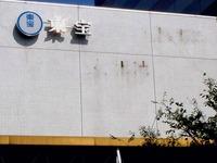 20040703_ららぽーとTOKYO-BAY_映画館_0820_DSC03419T