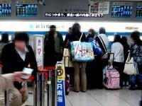 20130505_JR東日本_JR東京駅_東北新幹線_GW_1651_DSC05292T