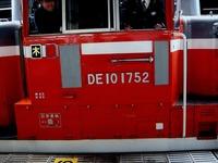 20120211_千葉みなと駅_SL_DL内房100周年記念号_1206_DSC03416