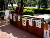 20131103_習志野市_日本大学生産工学部_桜泉祭_1103_DSC06648