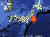 20110309_東北地方太平洋沖地震_地震発生_112