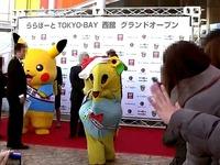 20131122_ららぽーとTOKYO-BAY西館_グランドオープン_070