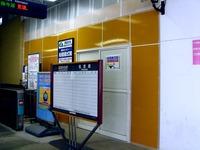 20121021_東武野田線_新船橋駅_エレベータ設置_1027_DSC07269