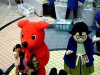 20130808_ららぽーとTOKYO‐BAY_船橋の梨_1443_DSC04498