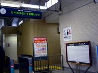 20130217_東武野田線_新船橋駅_エレベータ設置_1229_DSC00790