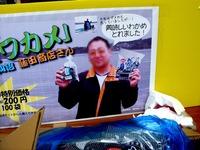 20120512_船橋市本町通り_きらきら夢ひろば_きらゆめ_1131_DSC03214
