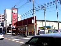 20040605_船橋市宮本2_回転すし_かっぱ寿司_DSC02577