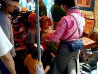 20130727_船橋市_ふなばし市民祭り_船橋会場_1130_DSC01143