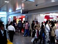 20120415_JR東京駅_東京駅一番街_東京おかしランド_1510_DSC09108