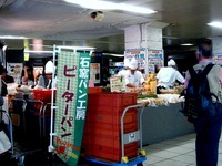 20121006_船橋駅_コンコース_ピーターパン_0952_DSC05789T
