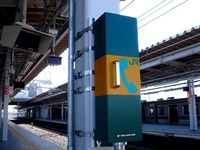 20120325_JR東日本_JR武蔵野線_JR吉川美南駅_開業_1000_DSC08135