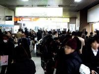 20121128_JR京葉線_JR武蔵野線_車両故障_運休_0825_DSC03456