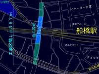 20120222_船橋市本町_都市計画道路3-3-7号線_013