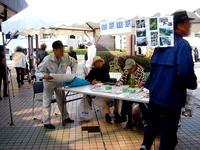 20121007_船橋市_海老川十三福像十二支巡り_1439_DSC06126