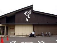 20120623_船橋市夏見1_焼肉やまと駐車場_朝市_0913_DSC00080