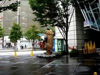 20130924_東京都千代田区_けけけ秋田祭り_0817_DSC00056