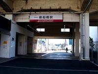 20121021_東武野田線_新船橋駅_エレベータ設置_1026_DSC07261