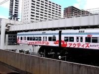 20120211_千葉みなと駅_SL_DL内房100周年記念号_1159_DSC03358