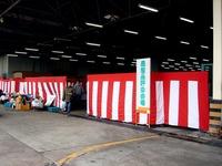 20121111_船橋市市場1_船橋中央卸売市場_農水産祭_1046_DSC01083