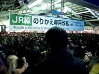 20130206_JR東日本_関東圏_雪予報_間引運転決行_JR品川駅_090