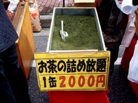 20121103_習志野市実籾_実籾ふるさとまつり_1134_DSC09509