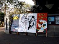 20131103_習志野市_日本大学生産工学部_桜泉祭_1046_DSC06583