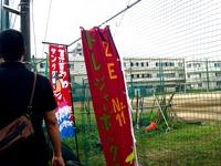 20130908_船橋市薬円台5_薬園台高校_りんどう祭_0906_DSC00342