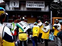 20120226_東京マラソン_東京都千代田区_激走_ランナ_1020_DSC05652