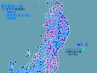 20120311_東日本大震災_東北地方太平洋沖地震_前震_前兆_074