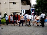20120623_千葉県立船橋高等学校_たちばな祭_0940_DSC00186