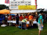 20120804_船橋市薬円台_習志野駐屯地夏祭り_1614_DSC06224